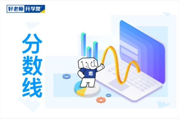 2021年重庆文理学院专升本录取分数线一览表
