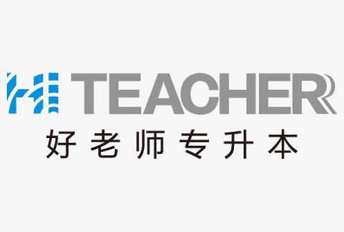 2021安徽统招专升本《大学英语》试题